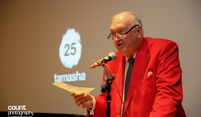 Happy 25th Birthday Tamasha